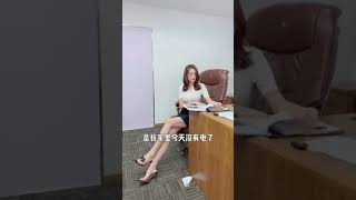 Tiktok / DouYin China Best Funny Video 2019