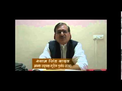 swacch sundar bharat Viện y dược học dân tộc thành phố hồ chí minh.