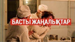 Басты жаңалықтар. 09.10.2019 күнгі шығарылым / Новости Казахстана