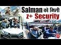 """Race 3"" Kliye Kashmir Pohuch Gaye ""Salman Khan""   Jacqueline Fernandez"