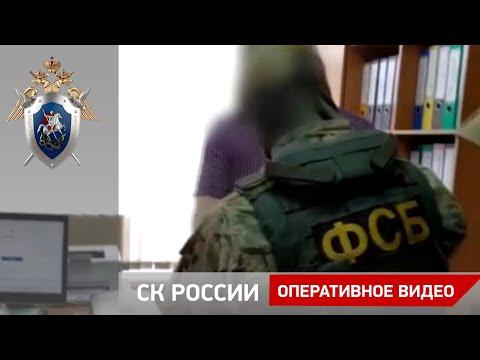В городе Свободном задержан сотрудник местной администрации