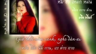 เพลงเวียดนามเพราะๆ - Hẩm Hiu Một Mình