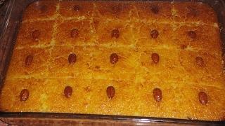 حلويات أصيلة مغربية : كيفية تحضير بسبوسة بالكوك لذيذة ومتشبعوش منها جديد 2018