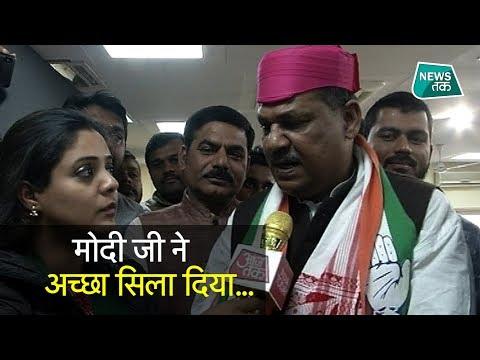 कीर्ति BJP से