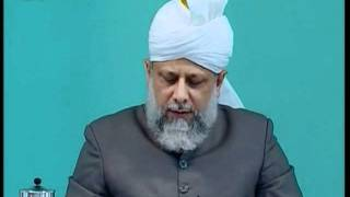 Hospitality, Urdu Friday Sermon 22 July 2005, Islam Ahmadiyyat