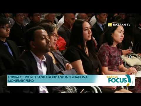 Forum of World Bank group and International Monetary Fund