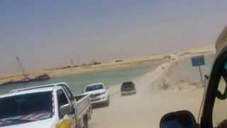 only the only part remaining in the Suez Canal without digging and why?