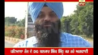 Punjab police left for Portugal to bring Paramjit Singh Pamma!