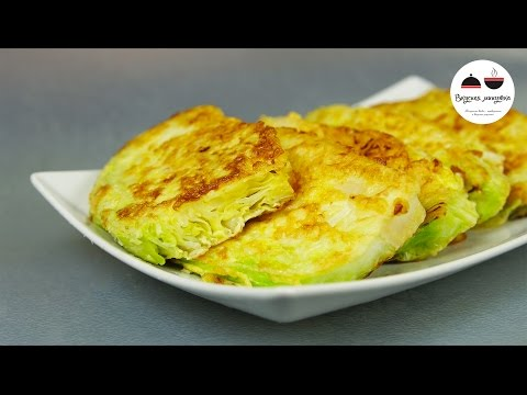 ЗАКУСКА из молодой капусты  Легко и Вкусно! Snack From Young Cabbage