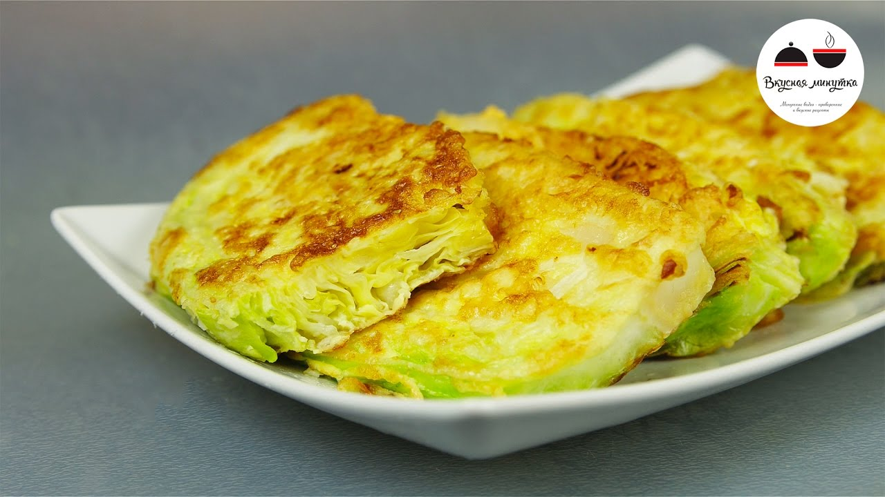 что приготовить из капусты кольраби быстро и вкусно