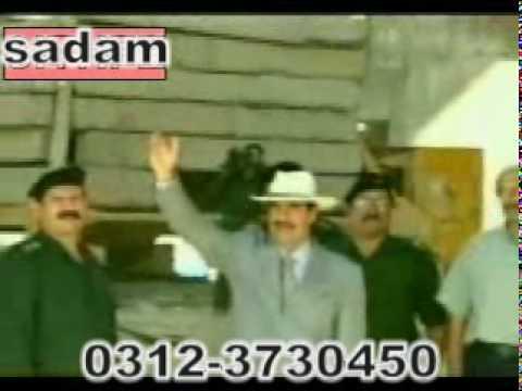 SADAM HUSSAIN - BEST VIDEO