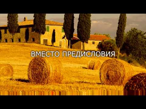 ПЕСНИ ДЖЕЛЬСОМИНО. ЧАСТЬ 1