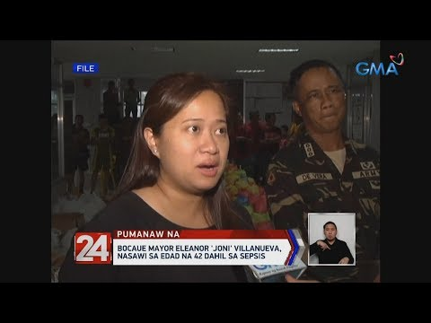 24 Oras: Bocaue Mayor Eleanor 'Joni' Villanueva, nasawi sa e