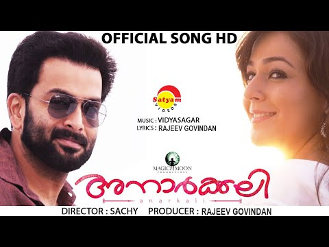 Vaanam Chaayum   Official Video Song HD   Anarkali   Prithviraj   Priyal Gor