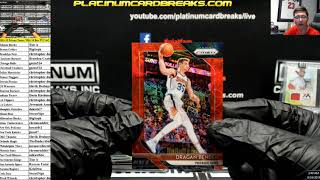 2018 19 Prizm Choice NBA 10 Box PYT #42