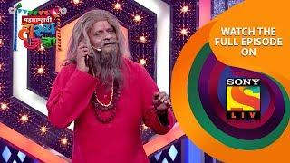 अंकितची मयूरीशी लग्न इच्छा | Maharashtrachi Hasya Jatra | महाराष्ट्राची हास्य जत्रा | Best Scenes