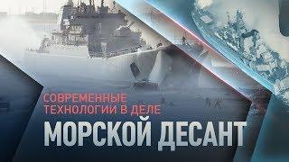 Десант за полярным кругом: отбить захваченный плацдарм