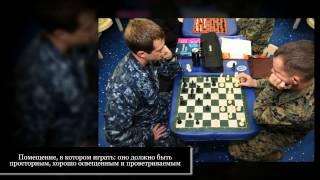 как заработать играя в шахматы