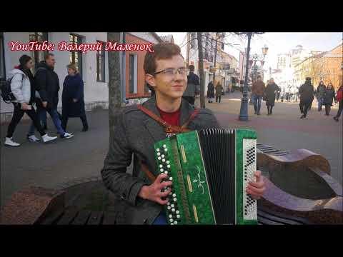 Красивая музыка от