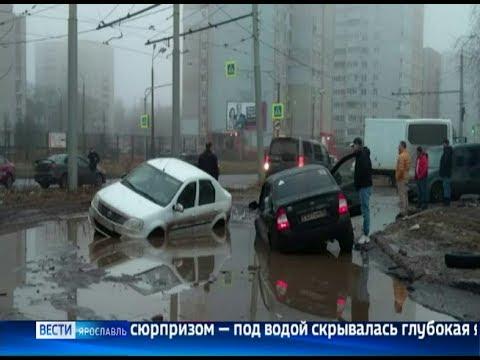 В Ярославле улица Волгоградская оказалась непреодолимым препятствием для автомобилистов