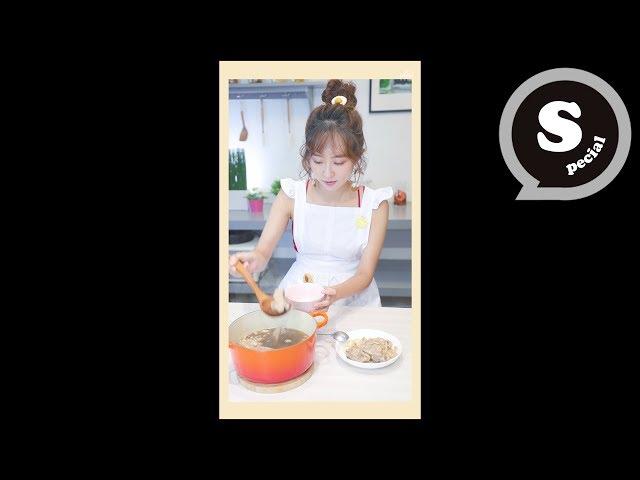#阿洪詩之不囉唆料理X iCook愛料理-肋排肉骨茶湯