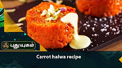 Yummy Carrot Halwa recipe