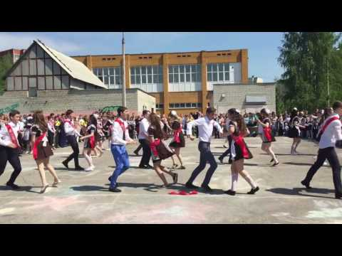 Хайпанем немножечко Флешмоб 2к17, Курск, школа №59
