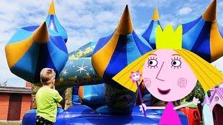 ★ Бен и Холли Батут МАЛЕНЬКОЕ КОРОЛЕВСТВО Бена и Холли Ben And Holly's Little Kingdom Trampoline fun