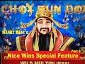 ★NICE WIN★KURI Slot's Special Feature Part 5 ★☆5 of Slot machine bonus games☆$1.80~3.00 Bet 栗スロット