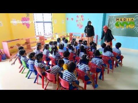 Nest Public School | Padavukal