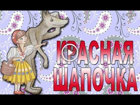 при всей казки на ночь для детей слушать Усть-Абакане, бесплатные объявления