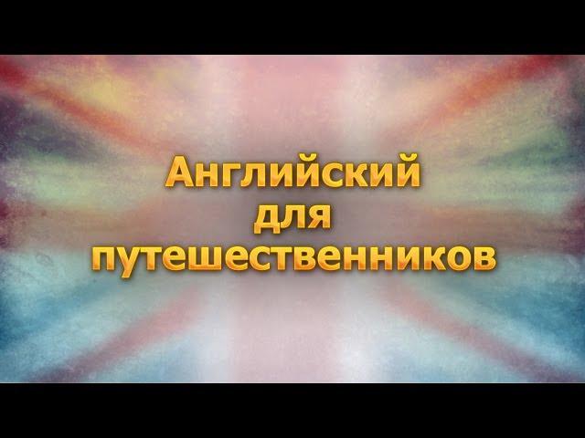 объявления знакомства 4 канал