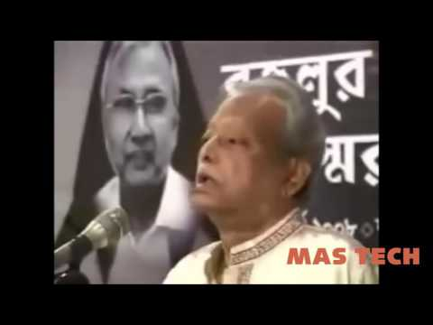 Funny Politics Video of Our Bangladesh