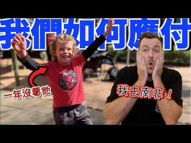 台灣的🇹🇼外國人如何面對家人的思念😢 HOW do we cope?