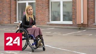 Смотреть видео Трудоспособные люди. Специальный репортаж Дарьи Ганиевой - Россия 24 онлайн