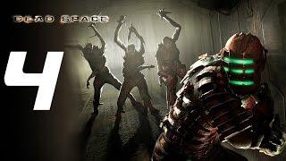 Dead Space végigjátszás - 4. fejezet / Közelgő pusztítás