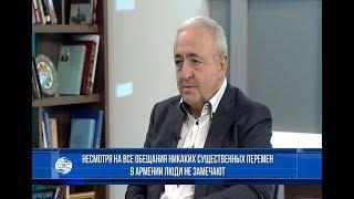 Уникальная возможность! Азербайджанец часто бывающий в Ереване, рассказывает о ситуации в Армении