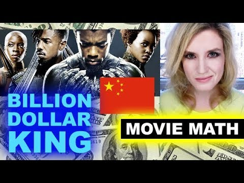 Black Panther Billion Worldwide, China – BOX OFFICE
