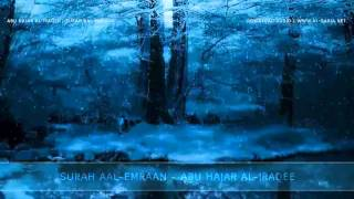 one of the most amazing quran recitations abu hajar al iraqee surah aal imraan full