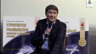 Накопи те деньги Саидмурод Давлатов / Худжанд Таджикистан