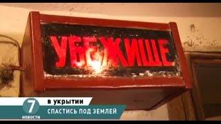 Экскурсия в одесское бомбоубежище