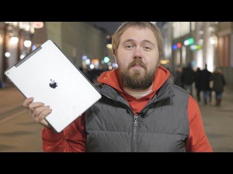 iPad Pro как замена ноутбука? Access!