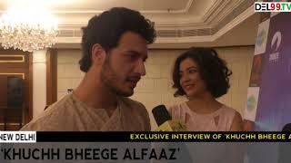 Kuchh Bheege Alfaaz   Indian Romantic Film   Exclusive with Onir, Geetanjali Thapa, Zain Khan