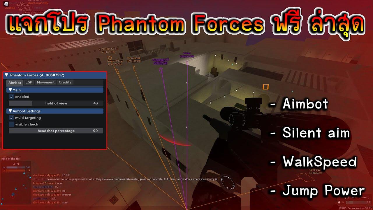 แจก Script Phantom Forces ฟร ล าส ด ม Aimbot และ Walkspeed