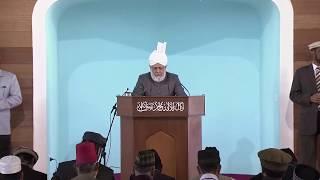 Friday Sermon: 11th October 2013 (Urdu)