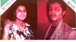 Kennedy Mengesha & Birtukan Dubale - Bagere Layie ባገሬ ላይ (Amharic)