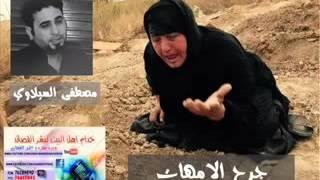 موال عراقي عن الام حزين جدا جدا