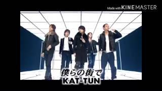 KAT-TUN 僕らの街で