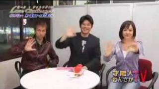乙黒えり・林一嘉インタビュー2/2 乙黒えり 動画 28