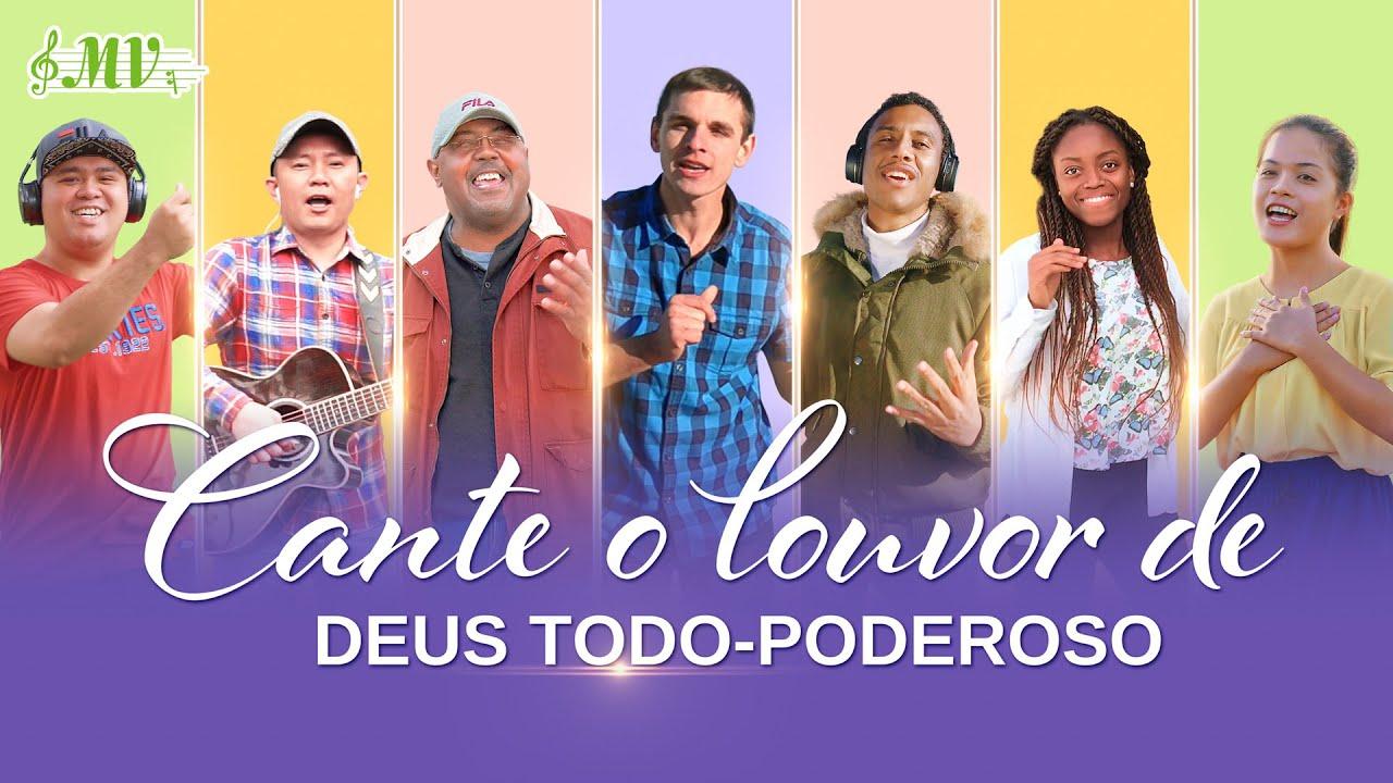 """Música gospel 2020 """"Cante o louvor de Deus Todo-Poderoso"""""""
